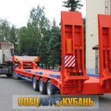 Аренда трала — г/п 20 тонн