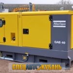 Дизельный генератор 50 кВт Atlas Copco 60