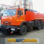 Поливомоечной машина на базе КАМАЗ