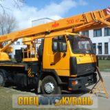 МАЗ-5337А2 — 30 метров