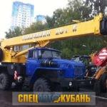 Аренда автокрана КС 55713-3
