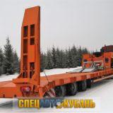 Аренда трала — г/п 40 тонн