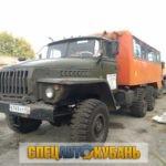 Вахтовка УРАЛ 4320