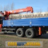 КАМАЗ — 20 тонн