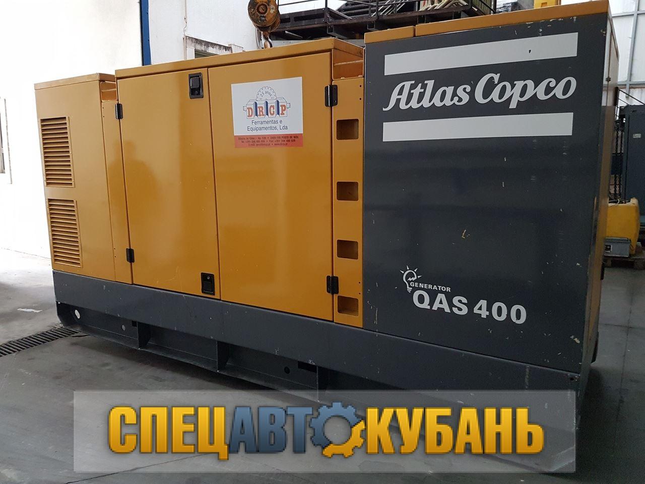 Дизельный генератор 300 кВт Atlas Copco QAS 325