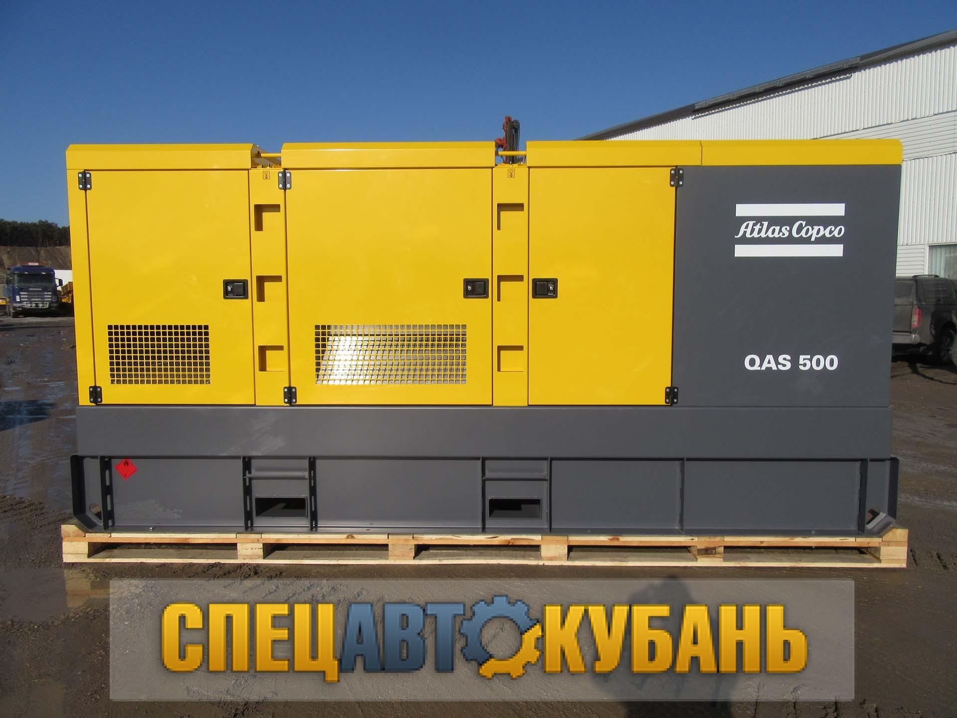 Дизельный генератор 400 кВт Atlas Copco QAS 500
