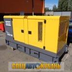 Дизельный генератор 80 кВт Atlas Copco