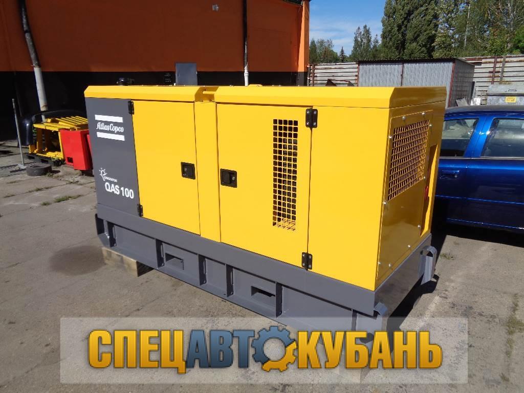 Дизельный генератор 80 кВт Atlas Copco QAS 100
